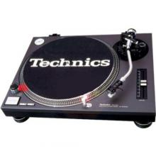 technics sl 1210 pick up